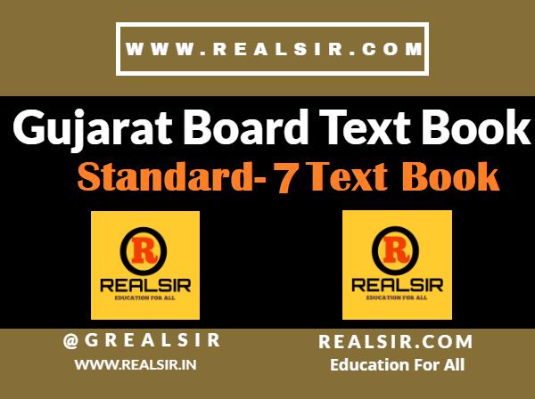 Gujarat Board Standard-7 Text Book Download