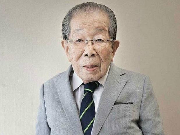 Doktor Shigeaki Hinoara