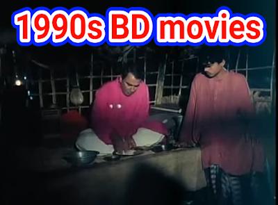 List of Bangladeshi films of 1990s _BD Films Info Tomar Jonno Pagol (1999) Raagi (1999) Ke Amar Baba (1999) Dushmon Dunia (1999) Dhor (1999) Biyer Phul (1999) Bagher Thaba (1999) Ananta Bhalobasha (1999) Shrabon Megher Din (1999) Ammajan (1999) Kajer Beti Rahima (1998) Kajer Meye (1998) Prithibi Tomar Amar (1998) Buk Bhora Bhalobasha (1998) Bidroho Charidike (1998) Bhalobashi Tomake (1998) Moner Moto Mon (1998) Teji (1998) Shanto Keno Mastan (1998) Vondo (1998) Hothat Brishti (1998) Praner Cheye Priyo (1997) Buker Bhetor Agun (1997) Ananda Ashru (1997) Shudhu Tumi (1997) Shopner Nayok (1997) Jibon O Abhiboy (1997) Coolie (1997) Dukhai (1997) Prem Piyashi (1997) Hangor Nodi Grenade (1997) Ekhono Onek Raat (1997) Durjoy (1996) Mithyar Mrityu (1996) Bachar Lorai (1996) Chaowa Theke Paowa (1996) Mayer Odhikar (1996) Jibon Songshar (1996) Swapnar School (1996) Sotyer Mrittu Nei (1996) Shopner Prithibi (1996) Achin Pakhi (1996) Tomake Chai (1996) Priyojon (1996) Ei Ghar Ei Shongshar (1996) Bichar Hobe (1996) Nirmom (1996) Dipu Number Two (1996) Ajante (1996) Poka Makorer Ghor Bosoti (1996) Asha Bhalobasha (1995) Banglar Nayok (1995) Moha Milon (1995) Anjuman (1995) Shopner Thikana (1995) Konna dan (1995) Den Mohor (1995) Love Story (1995) Nadir Nam Modhumati (1995) Anno Jibon (1995) Muktir Gaan - Song of Freedom (1995) Prem Juddho (1994) Sneho (1994) Bikkhov (1994) Sujan Sokhi (1994) Desh Premik (1994) Chaka (1994) Antore Antore (1994) Tumi Amar (1994) Aguner Poroshmoni (1994) Prem Dewana (1993) Ekattorer Jishu (1993) Padma Nadir Majhi (1993) Keyamat Theke Keyamat (1993) Dinkal (1992) Beporoa (1992) Anjoli (1992) Matir Kosom (1992) Dhushor Jatra (1992) Khoma Nai (1992) Radha Krishna (1992) Uchit Shikkha (1992) Traash (1992) Andho Biswas (1992) Shonkhonil Karagar (1992) Smriti Ekattor - Remembrance of '71 (1991) Shantona (1991) Strir Paona (1991) Pita Mata Sontan (1991) Padma Meghna Jamuna (1991) Kashem Malar Prem (1991) Danga (1991) Achena (1991) Chutir Phande (1990) Lakh