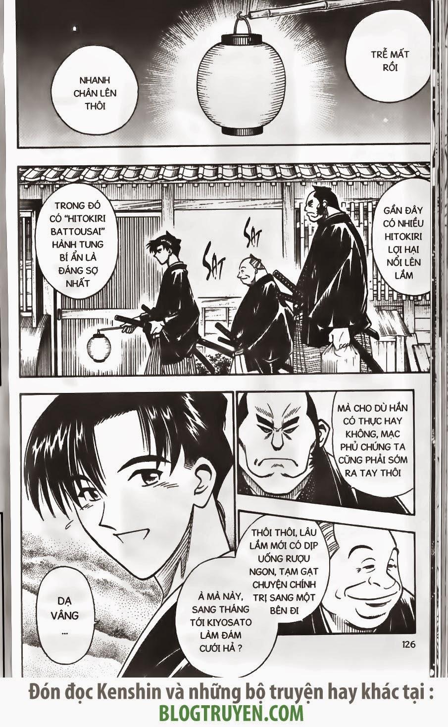 Rurouni Kenshin chap 165 trang 3