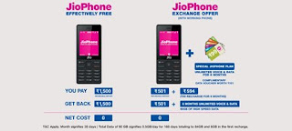 Jio Phone Exchange Offer, Jio Mobile, My Jio