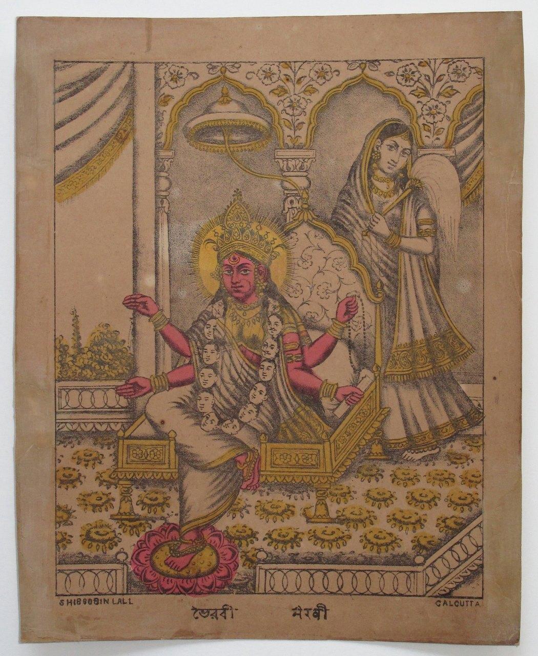 Goddess Bhairavi, One of the Mahavidya - Vintage Print c1870-80's
