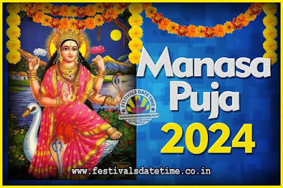 2024 Manasa Puja Date and Time in Kolkata, West Bengal