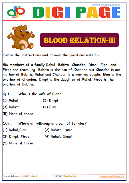 DP | BLOOD RELATION | 12 - MAR - 17 | IMPORTANT FOR SBI PO