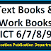 Text Books for ICT (Reading & Work Book)