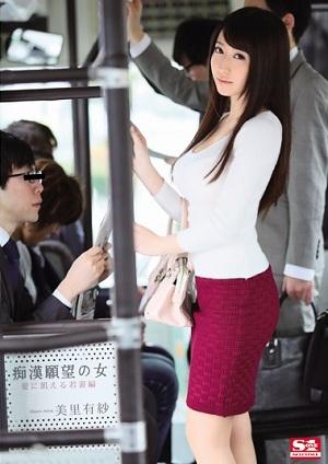 Arisa Misato cô nàng bị quấy rối tình dục trên xe bus SNIS-410 Arisa Misato