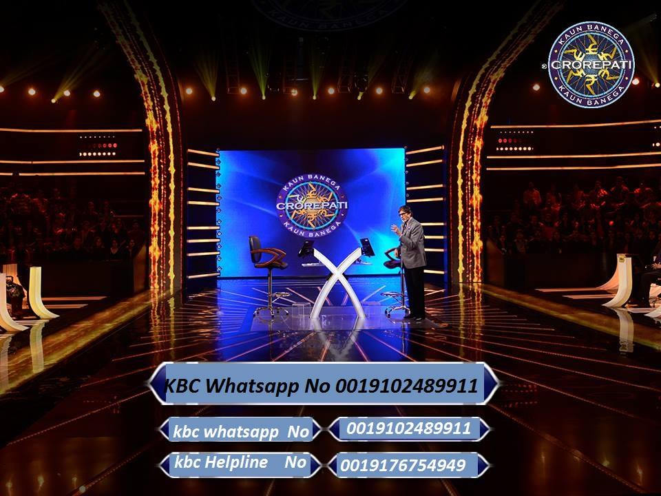 JIO KBC Head Office 0019102489911 Whatsapp Number