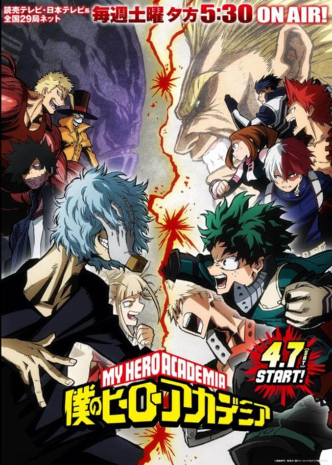 Boku No Hero Academia temporada 3