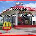 شركة Mcdonald's تعلن عن حملة توظيف بعدة مدن مغربية
