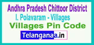 East Godavari District I. Polavaram Mandal and Villages Pin Codes in Andhra Pradesh State