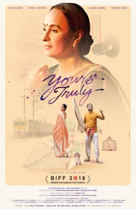Yours Truly 2019 480p 300MB Movie Download