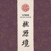 Download MP3, MV, MP4, FULL ALBUM Lyrics Shangri-La 도원경(桃源境)