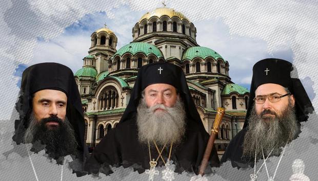 Митрополиты Ловчанский Гавриил, Варненский и Великопреславский Иоанн, Видинский Даниил