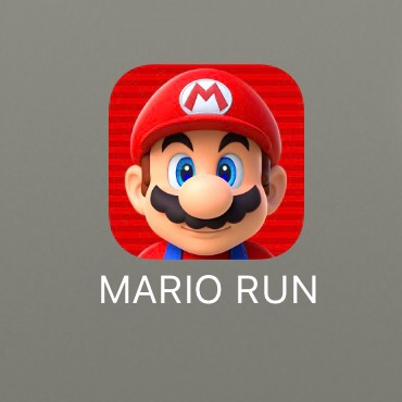 この人がいなければ「MARIO RUN」もなかった