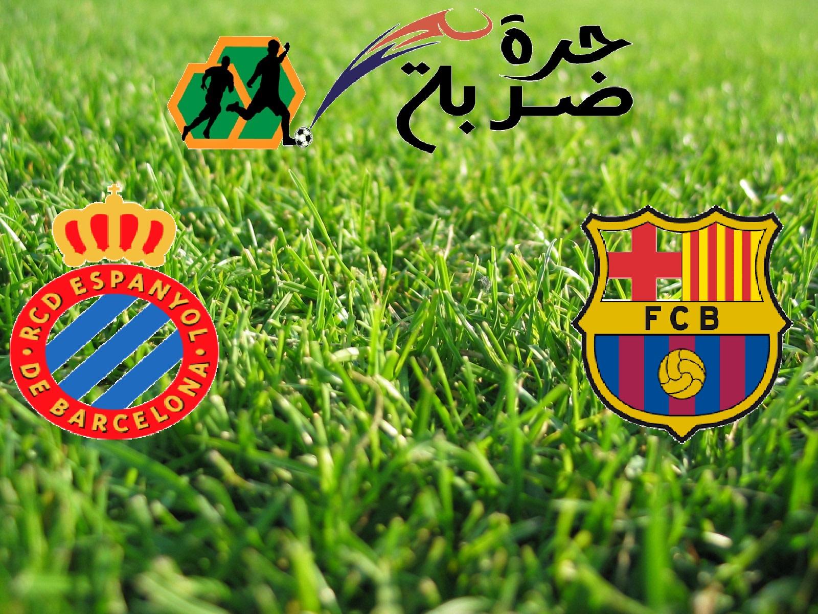 نتيجة مباراة برشلونة واسبانيول اليوم السبت بتاريخ 30-03-2019 الدوري الاسباني