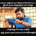 Tamil Kavithai | Friendship Kavithai Images
