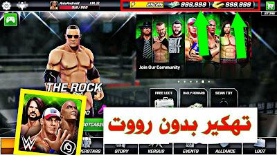 تحميل لعبة المصارعة الحرة WWE Mayhem v1.10.125 مهكرة كاملة  للاندرويد (آخر اصدار)