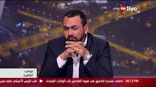 برنامج بتوقيت القاهرة يوسف الحسينى حلقة الاثنين 6-2-2017
