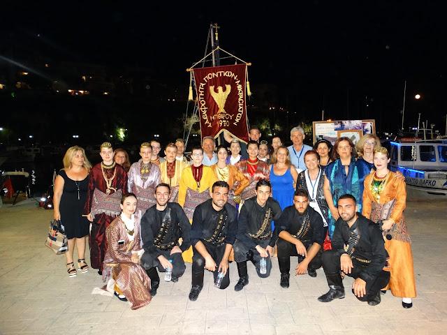 Οι Πόντιοι της Ανατολής Ιωαννίνων συμμετείχαν στο 3ο Διεθνές Φεστιβάλ Παραδοσιακών Χορών Αλοννήσου