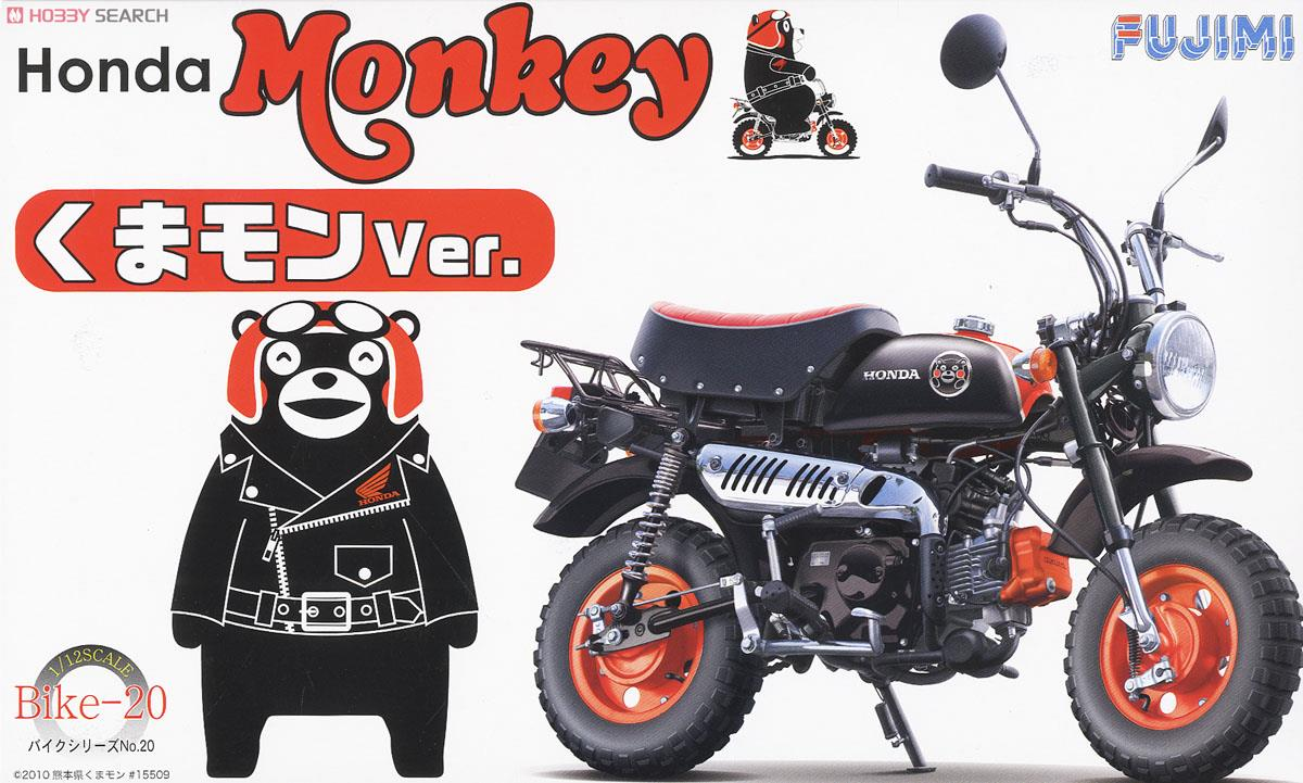 Lihat Harga Dan Spesifikasi Honda Monkey Terbaru Bulan Juli 2016