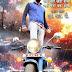 Ishq Deewana Bhojpuri Movie New Poster Feat Manoj R Pandey