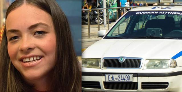 Κατερίνη: Πατέρας 17χρονης - «Τι συνέβη πριν εξαφανιστεί η κόρη μου με τη μάνα της»