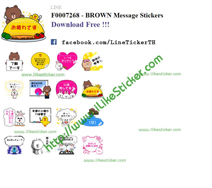 BROWN Message Stickers