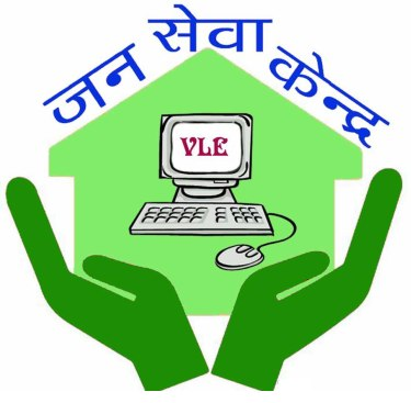 नालंदा हलचल: Sahaj Jan Seva Kendra Online in Hindi