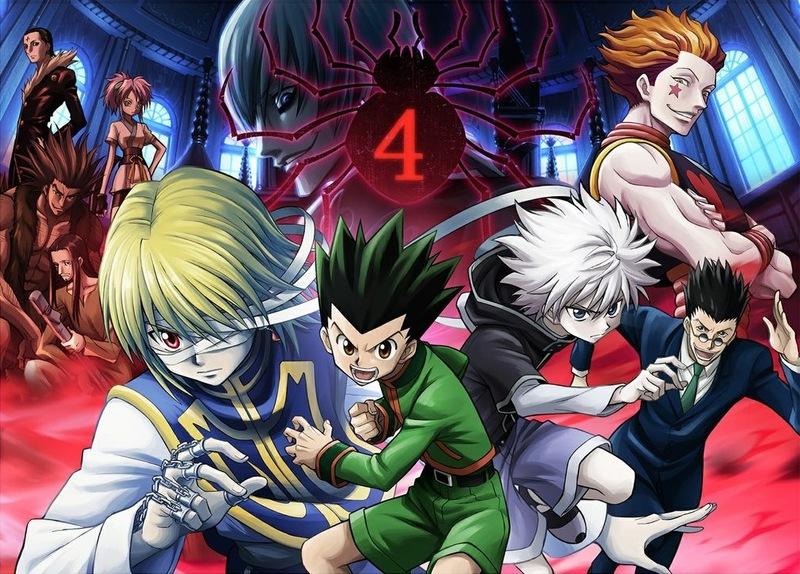تحميل برنامج anime hunter