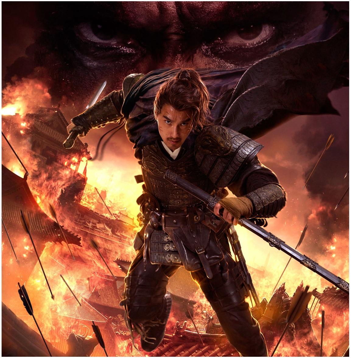 Warriors Gate 2 Film Cda: HOLLYWOOD SPY