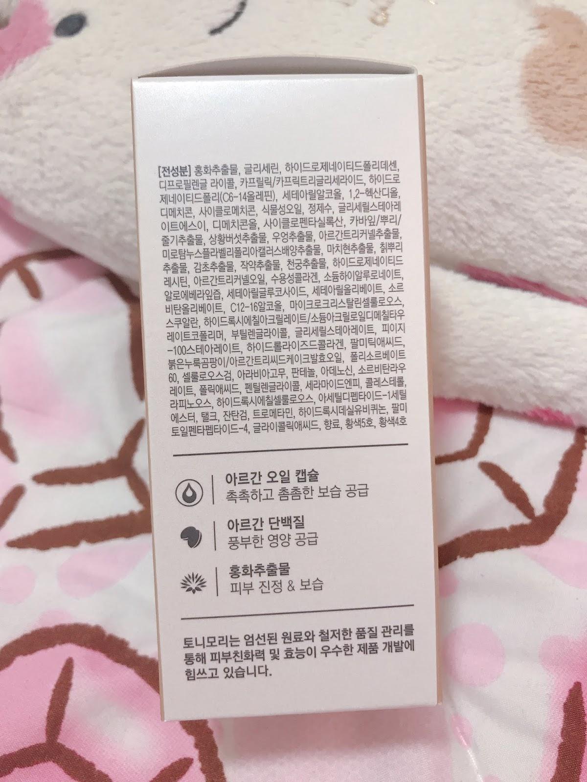 79a8db4bdc8695 Beautylife HK - ◕◡◕持續124小時的水潤彈力保濕♥TONYMOLY 花漾活肌 ...