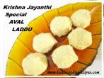 Aval LadduPoha Laddoo