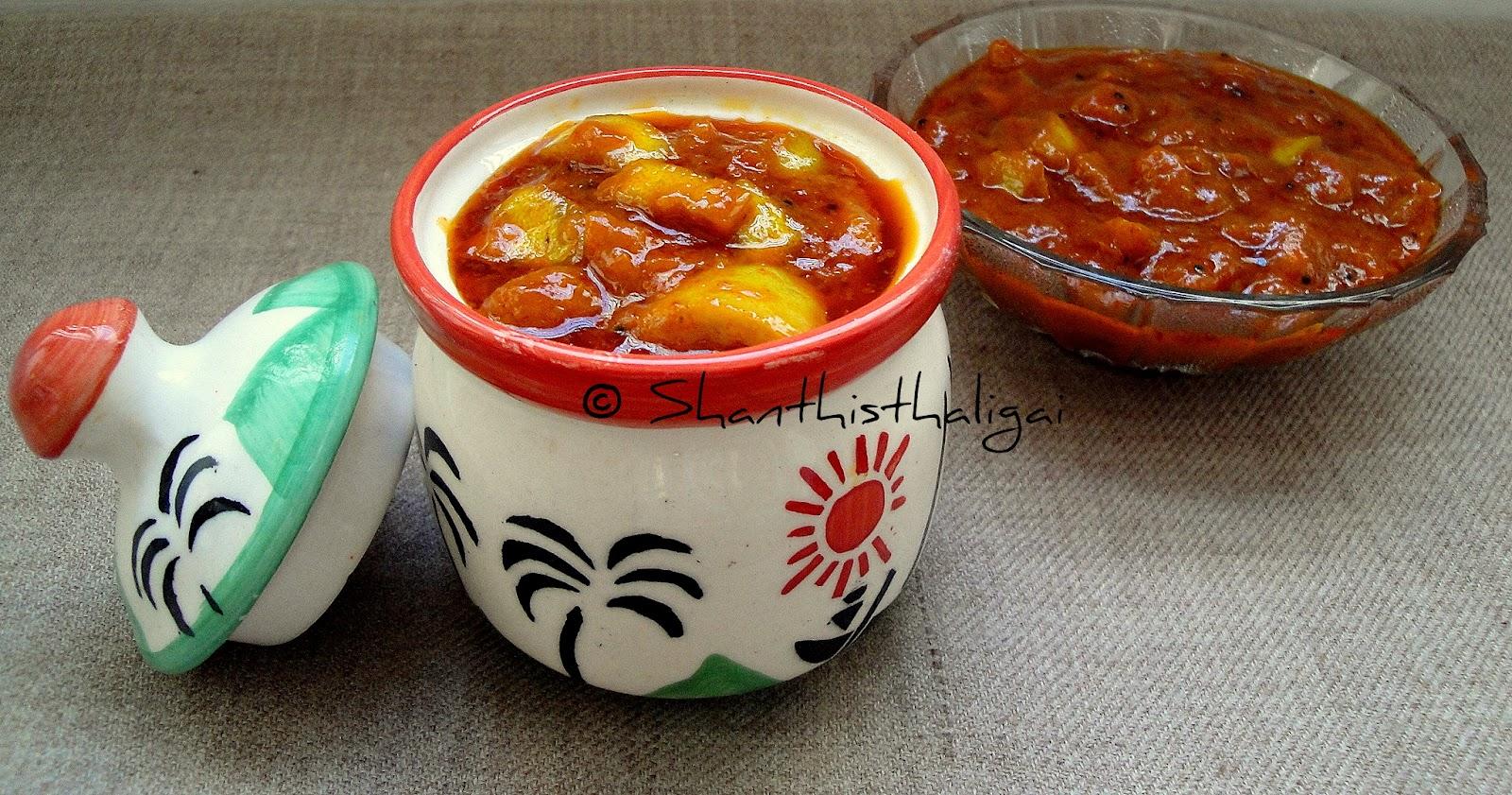 Kdaranga oorugai recipe, How to make Kidarangai oorugai?, Kidarangai oorugai, Kadarangai oorugai