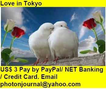 Love in Tokyo japan usa