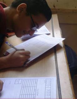 إمتحانات