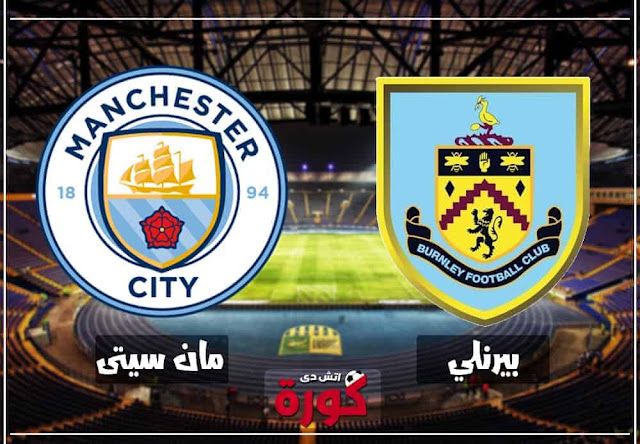 man-city-vs-burnley