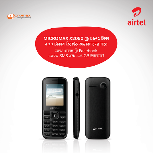 Airtel-Micromax-X2050-only-1175tk-Bundle Offer