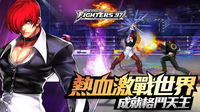 The King of Fighters 97 App