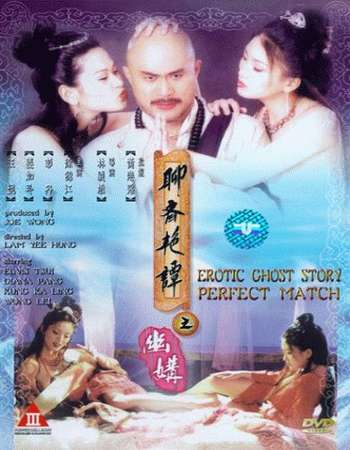 Erotic Ghost Story Dual Audio (Hindi&Chinese) 720p BRRip