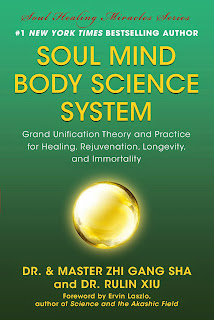 Dr. Rulin Xiu Soul Mind Body Science System: Grand Unification Theory