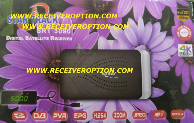 STAR TRACK SRT 3090 HD RECEIVER HANG PROBLEM NEW SOFTWARE