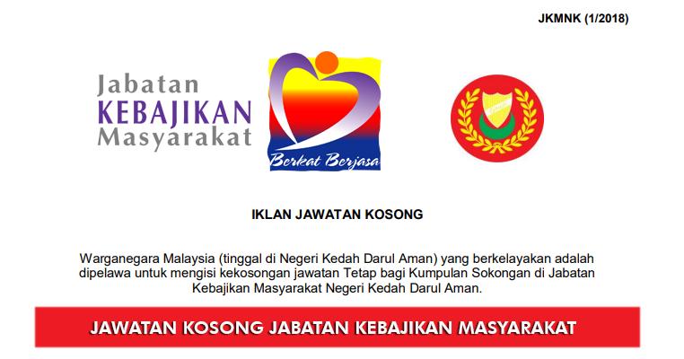 Jawatan Kosong Di Jabatan Kebajikan Masyarakat Negeri Kedah Jawatan Tetap Berpencen Jobcari Com Jawatan Kosong Terkini