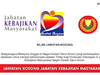 Jawatan Kosong di Jabatan Kebajikan Masyarakat Negeri Kedah - Jawatan Tetap & Berpencen