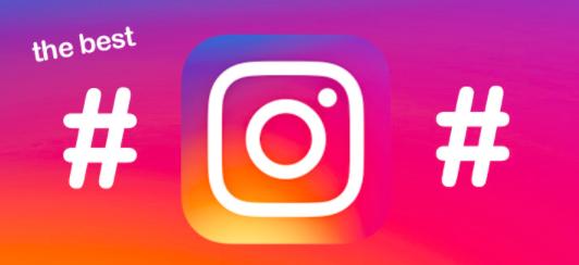 Best Hashtags for Likes Instagram
