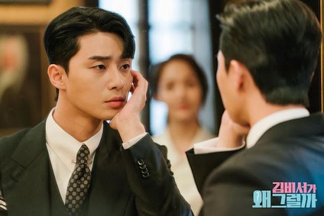 First Impressions Korean Drama Secretary Kim Park Seo Joon