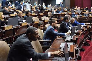 Diputados aprueban en segunda lectura  proyecto ley del Sistema Nacional de Atención a Emergencia y Seguridad 9-1-1