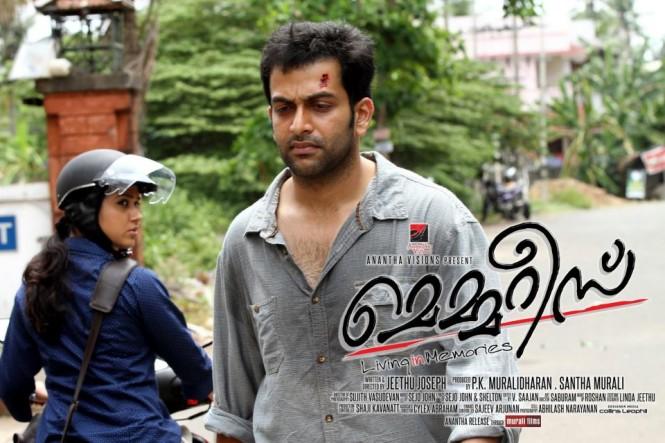 Malayalam movie memories trailer download - Season 01 ep 1