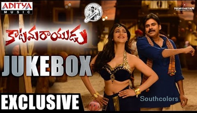 Katamarayudu Movie Full Songs Jukebox Online