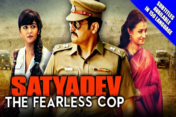 Satyadev A Fearless Cop Hindi Dubbed 480p DTHRip 400MB