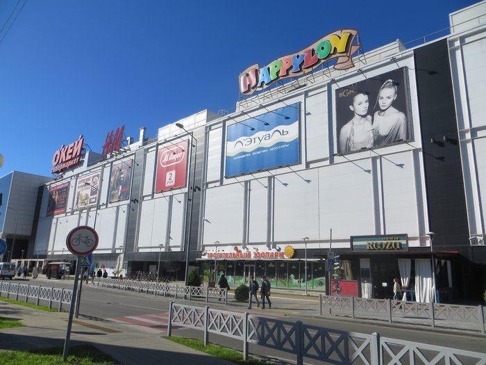 Торговый центр Сочи
